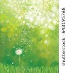 vector  white  dandelion flower ... | Shutterstock .eps vector #643195768