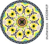 beautiful  pattern for design... | Shutterstock .eps vector #643208419