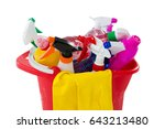 close up of cleaning products... | Shutterstock . vector #643213480