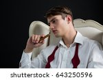 thoughtful androgynous man... | Shutterstock . vector #643250596