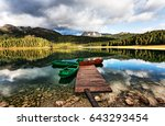lake in mountain  hdr style | Shutterstock . vector #643293454