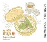 vector drawing of zongzi  ... | Shutterstock .eps vector #643310764