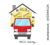 transportation and home removal.... | Shutterstock .eps vector #643344124