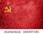 grunge ussr flag. soviet union... | Shutterstock . vector #643357150
