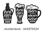 beer  ale label set. collection ... | Shutterstock .eps vector #643370524