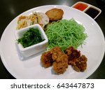 set of food such as fried... | Shutterstock . vector #643447873