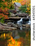 Scenic Glade Creek Grist Mill...