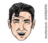 face man pop art style image   Shutterstock .eps vector #643486990