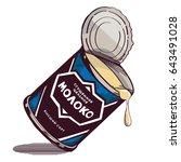 vector condensed milk opened | Shutterstock .eps vector #643491028