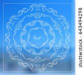 vector set of round tribal...   Shutterstock .eps vector #643494298