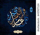 happy of eid  eid mubarak... | Shutterstock .eps vector #643507114