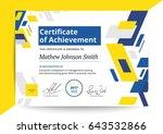 certificate of achievement... | Shutterstock .eps vector #643532866