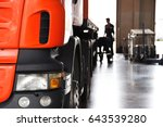 automobile mechanic checking... | Shutterstock . vector #643539280