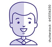 businessman worker isolated icon | Shutterstock .eps vector #643556350
