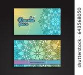 business card. vintage... | Shutterstock .eps vector #643568050