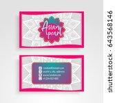 business card. vintage... | Shutterstock .eps vector #643568146