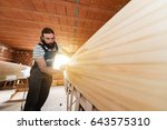wide angle view of man... | Shutterstock . vector #643575310