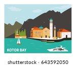 kotor bay in montenegro. vector | Shutterstock .eps vector #643592050