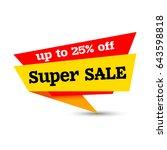 super sale  banner vector... | Shutterstock .eps vector #643598818