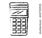 voucher machine isolated icon | Shutterstock .eps vector #643733920
