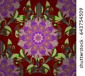 seamless pattern with many... | Shutterstock .eps vector #643754509