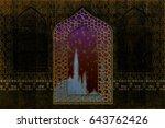 islamic muslim holiday ramadan... | Shutterstock . vector #643762426