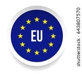 eu   european union logo symbol ... | Shutterstock .eps vector #643807570