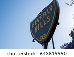 Small photo of Beverly Hills, CA: 5/12/2017: Beverly Hills sign at the border of West Hollywood and Beverly Hills. Beverly Hills was incorporated in 1914.