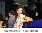 odessa  ukraine december 17 ... | Shutterstock . vector #643820650