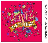 happy birthday typography... | Shutterstock .eps vector #643864996