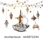 ramadan kareem iftar party... | Shutterstock .eps vector #643872244