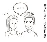 hand drawn talking people design | Shutterstock .eps vector #643879738