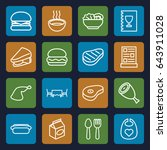 lunch icons set. set of 16... | Shutterstock .eps vector #643911028
