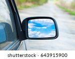 rearview mirror close up on... | Shutterstock . vector #643915900