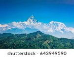 view of  himalaya mountain from ... | Shutterstock . vector #643949590