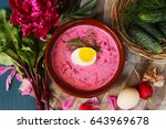 cold summer soup. beetroot soup | Shutterstock . vector #643969678