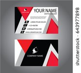 white and red business card | Shutterstock .eps vector #643977898