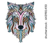 bright colorful of zendoodle... | Shutterstock .eps vector #643981450