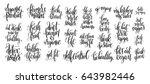 set of 25 hand lettering... | Shutterstock .eps vector #643982446