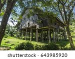 melanau traditional tall house... | Shutterstock . vector #643985920