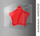 glass cube with red star.... | Shutterstock .eps vector #644010418
