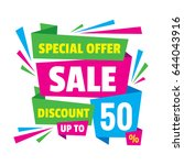 sale discount up to 50   ... | Shutterstock .eps vector #644043916