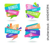 bright discount and bonus... | Shutterstock .eps vector #644049394