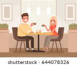 loving couple is drinking... | Shutterstock .eps vector #644078326