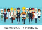 workers of different... | Shutterstock .eps vector #644108956