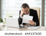 stressed businessman upset... | Shutterstock . vector #644137630