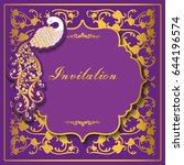 vintage invitation and wedding... | Shutterstock .eps vector #644196574