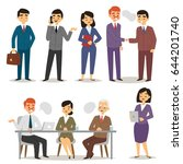group asia working executive... | Shutterstock .eps vector #644201740