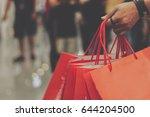 closeup of woman holding...   Shutterstock . vector #644204500