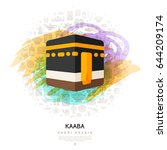kaaba icon on colorful... | Shutterstock .eps vector #644209174